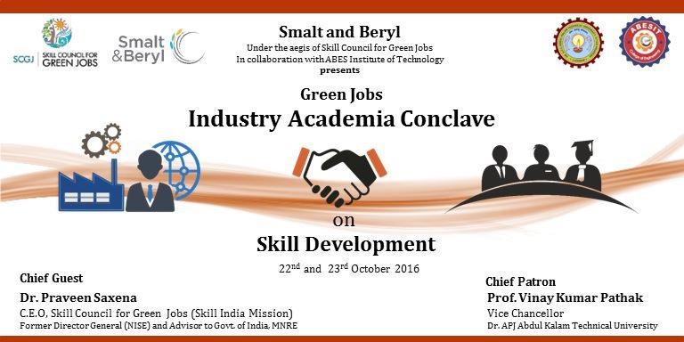 Industrial Academia Conclave